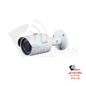 دوربین داهوا HAC-HFW1200SP