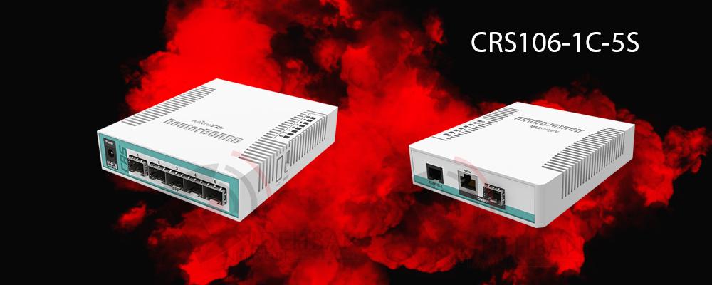 سوییچ CRS106-1C-5S - شبکه دیده بان