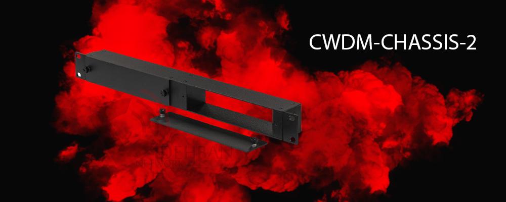 براکت CWDM-CHASSIS-2