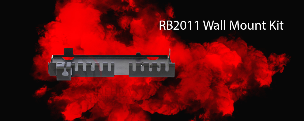 کیت نصب RB2011 Wall Mount Kit