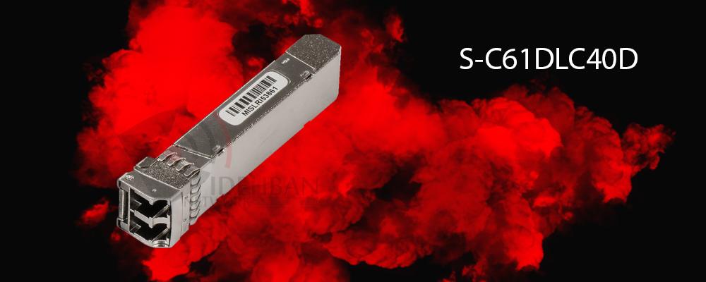 ماژول فیبرنوری S-C61DLC40D میکروتیک