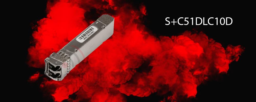 ماژول فیبرنوری S+C51DLC10D