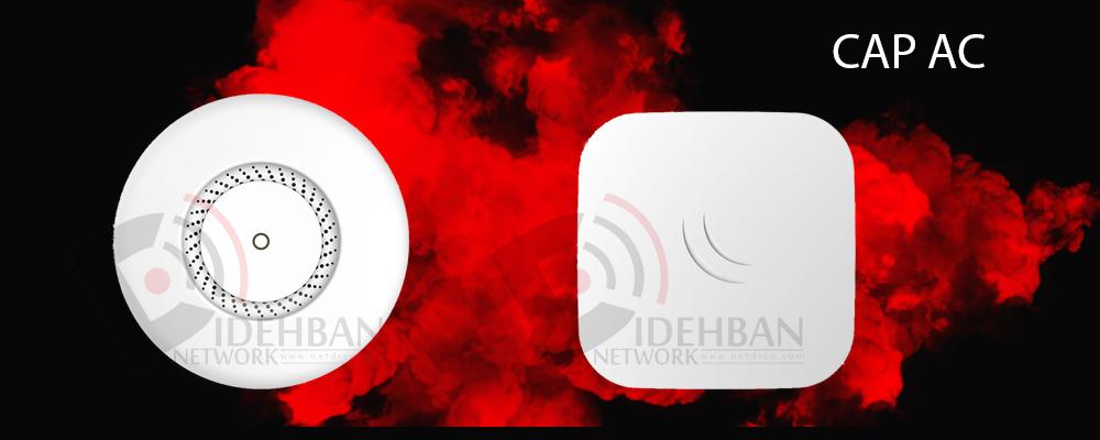 رادیو وایرلس cap ac_شبکه دیده بان