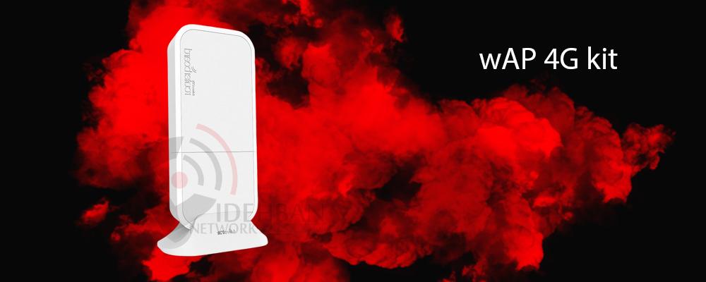 اکسس پوینت wAP 4G kit