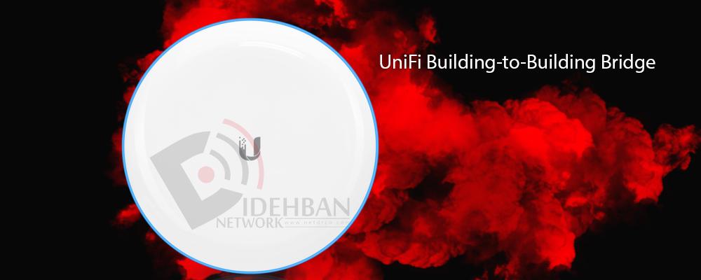 UniFi Building-to-Building Bridge