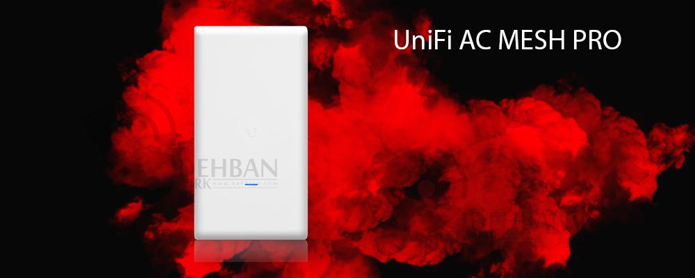 UNIFI_AC_MESH_PRO_شبکه دیده بان