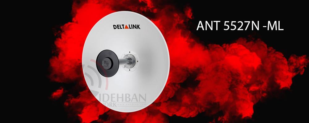 آنتن ANT-5527N-ML دلتالینک