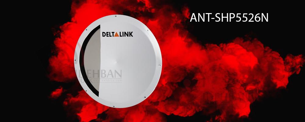 آنتن دیش ANT-SHP5526N_شبکه دیده بان