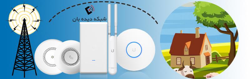 اتصال اینترنت روستاها _ شبکه دیده بان