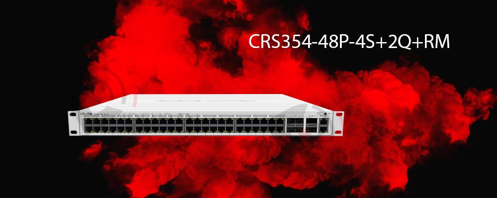 سوئیچ CRS354-48P-4S+2Q+RM_شبکه دیده بان