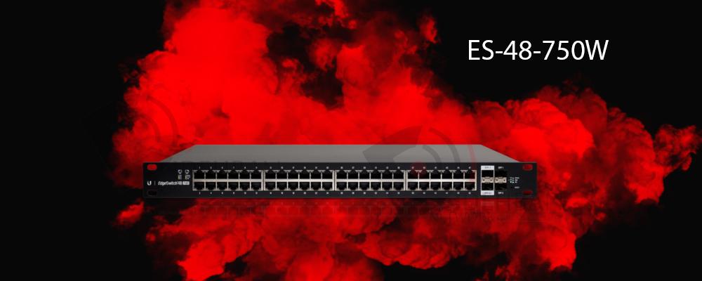 سوئیچ ES-48-750W-شبکه دیده بان