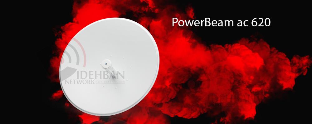 رادیو Powerbeam ac 620_شبکه دیده بان