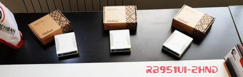 فیلم روتر RB951Ui-2HnD میکروتیک_ شبکه دیده بان
