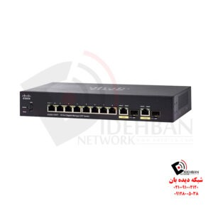 سوئیچ SG350-10SFP_ شبکه دیده بان