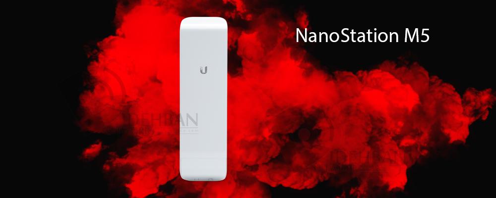 رادیو آنتن NanoStation M5_شبکه دیده بان