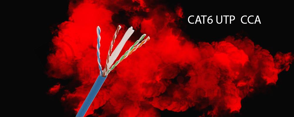 کابل شبکه لگراند Cat6 UTP CCA روکش PVC حلقه 305 متری