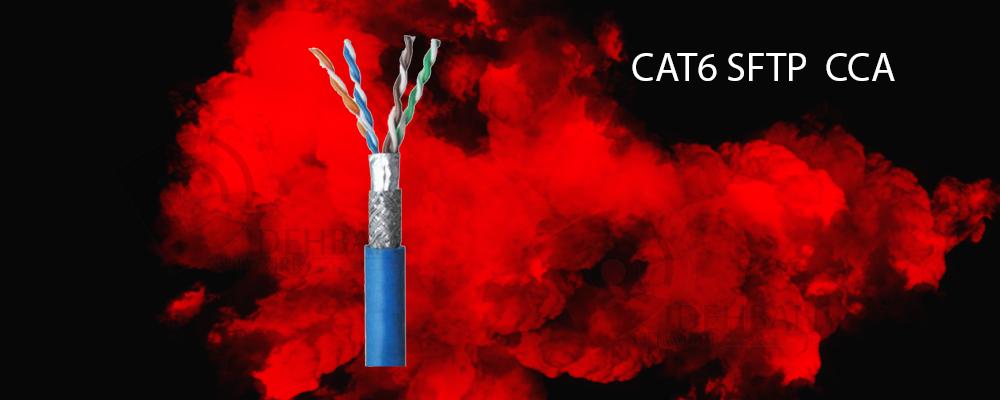 کابل شبکه لگراند Cat6 SFTP CCA روکش PVC حلقه 500 متری