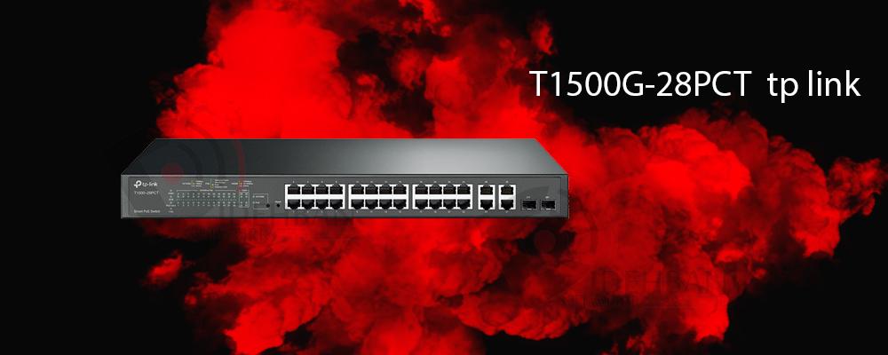 سوییچ T1500G-28PCT تیپیلینک