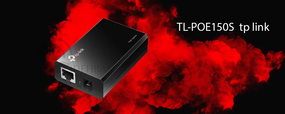 آداپتور TL-POE150S تیپیلینک
