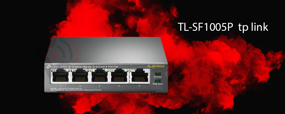 سوییچ TL-SF1005P تیپیلینک