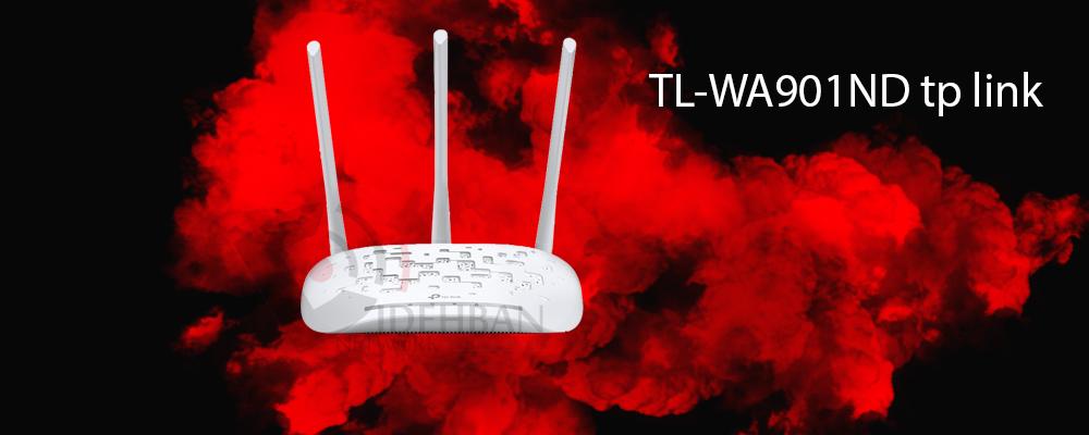 اکسس پوینت TL-WA901ND تیپیلینک