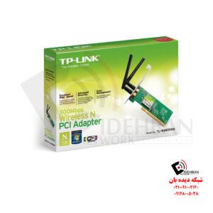 کارت شبکه TL-WN851ND تیپیلینک