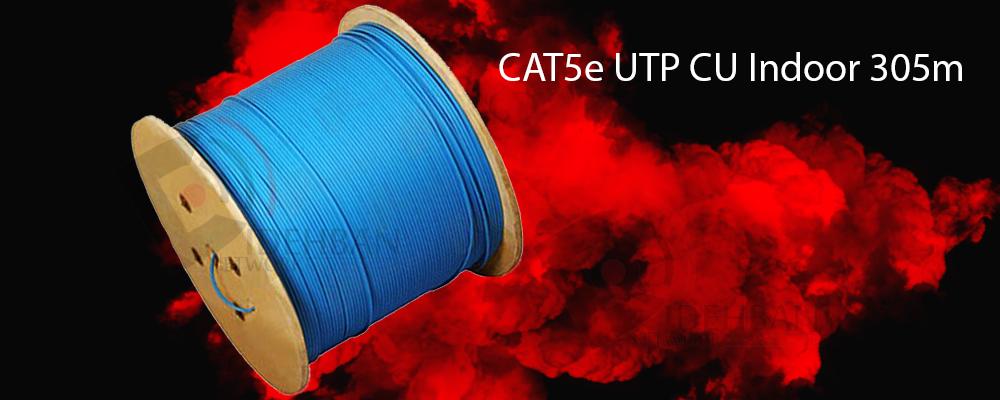 کابل شبکه سودن Cat5e UTP CU Indoor 305m