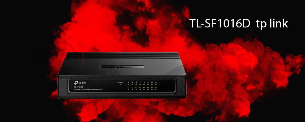 سوییچ TL-SF1016D تیپیلینک