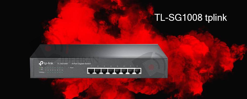 سوییچ TL-SG1008 تیپیلینک