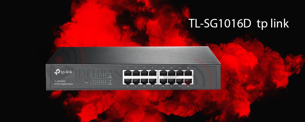 سوییچ TL-SG1016D تیپیلینک