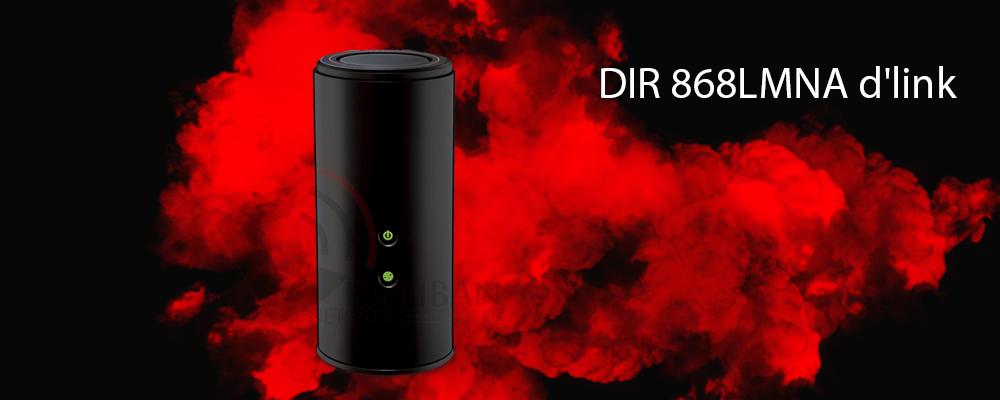 روتر DIR-868L/MNA دی لینک
