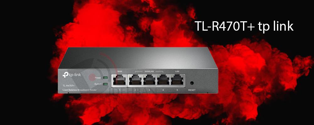 روتر TL-R470T+ تیپیلینک