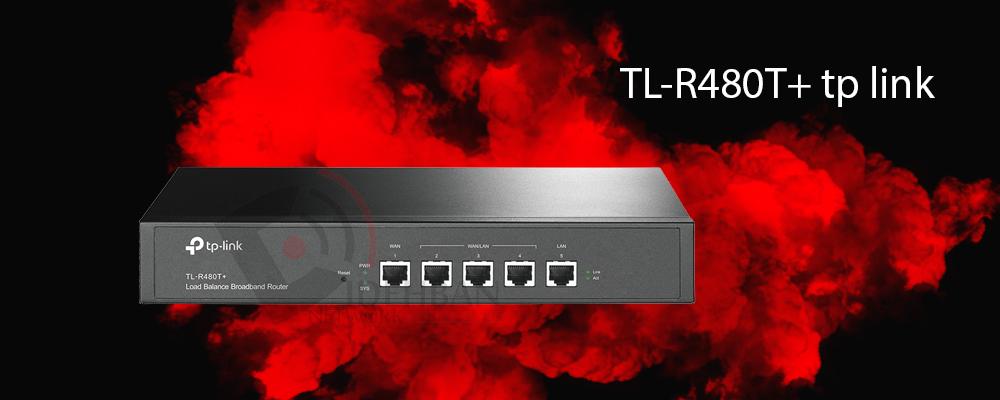 روتر TL-R480T+ تیپیلینک