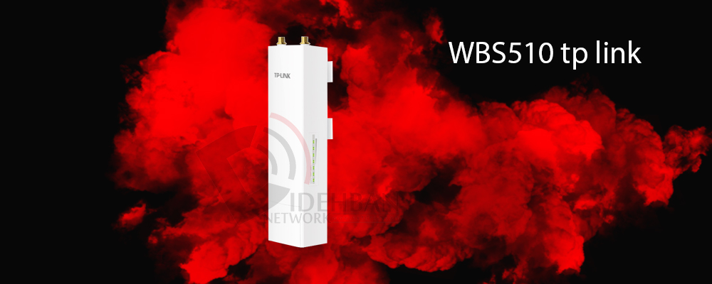 اکسسپوینت بیسیم WBS510 تیپیلینک