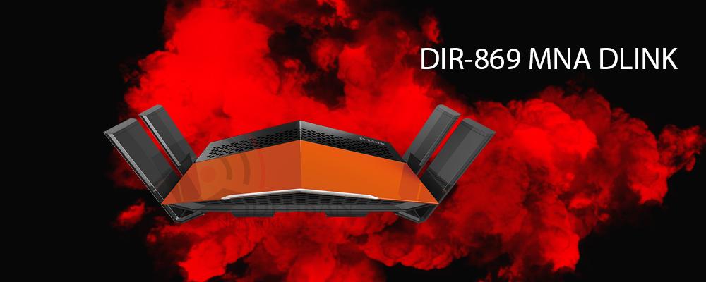 روتر DIR-822-ENA دی لینک