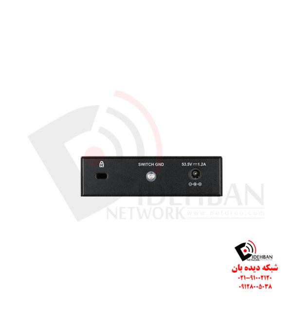 سوییچ غیرمدیریتی DGS-1005P/E دی لینک