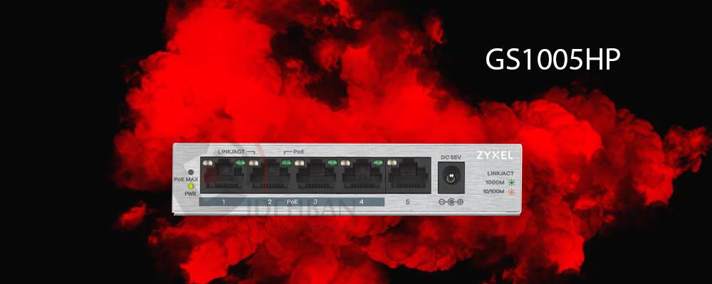 سوئیچ GS1005HP