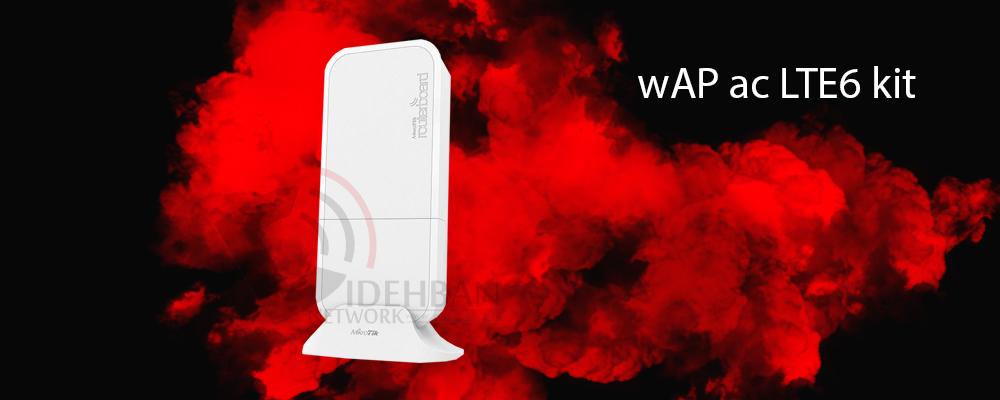 اکسس پوینت wAP ac LTE6 kit