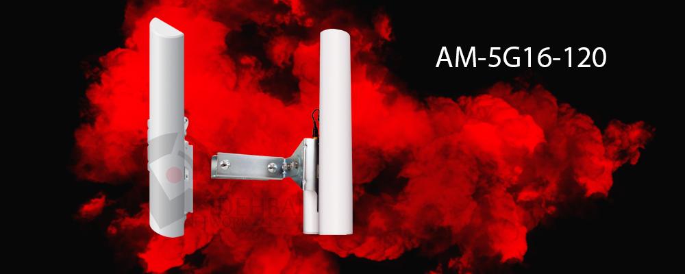 آنتن AM-5G16-120 یوبیکویتی