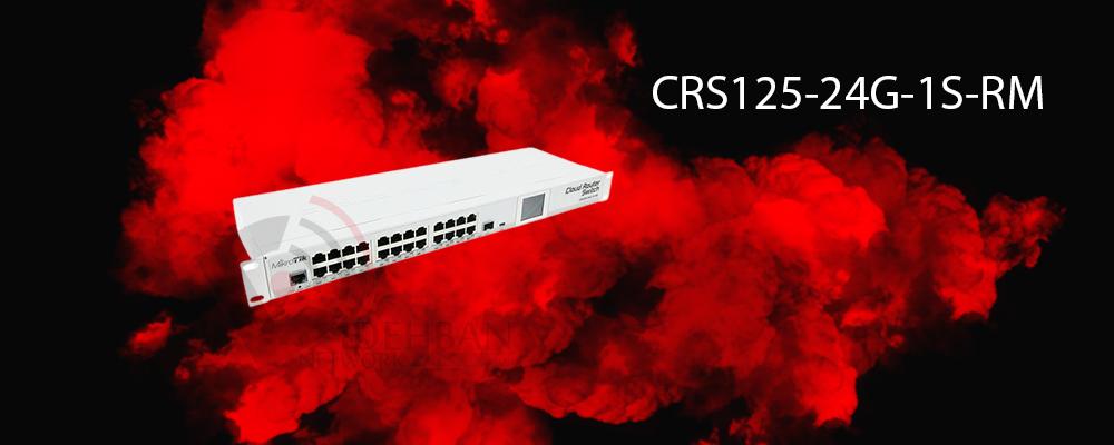 سوییچ CRS125-24G-1S-RM