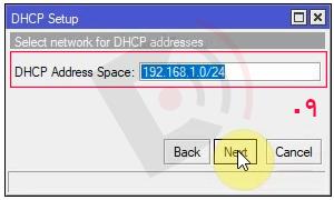 آموزش راهاندازی DHCP سرور در میکروتیک