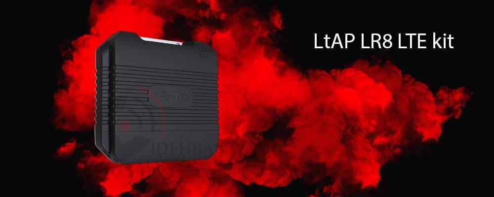 اکسس پوینت وایرلس LtAP LR8 LTE kit