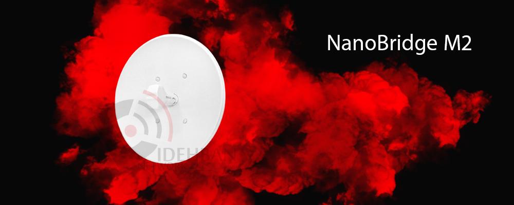 NanoBridge M2 یوبیکویتی