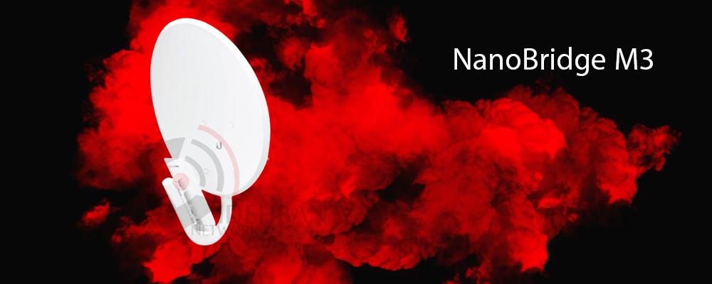 NanoBridge M3 یوبیکویتی