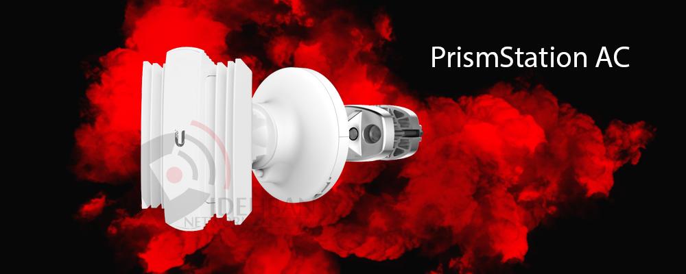 PrismStation AC یوبیکویتی
