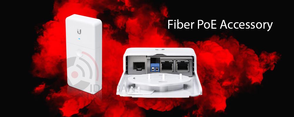 Fiber PoE Accessory یوبیکویتی