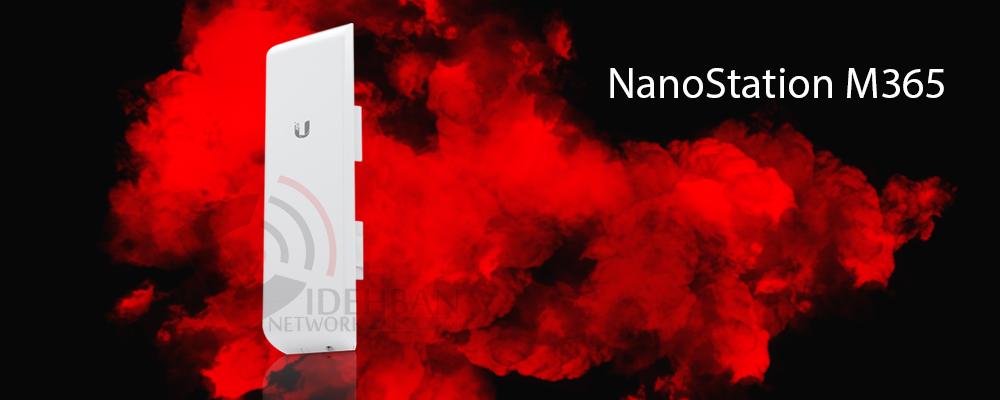 رادیو آنتن NanoStation M365