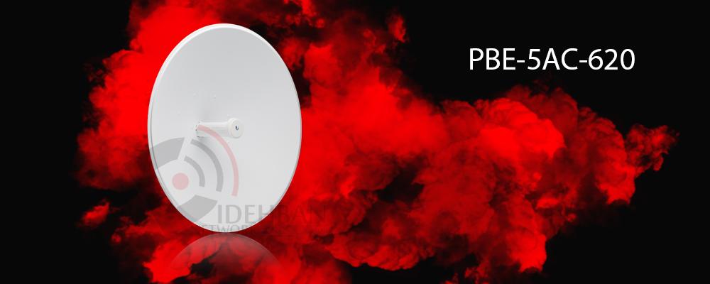 رادیو وایرلس PBE-5AC-620