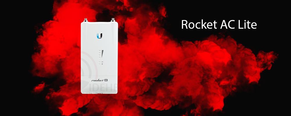 رادیو Rocket AC Lite