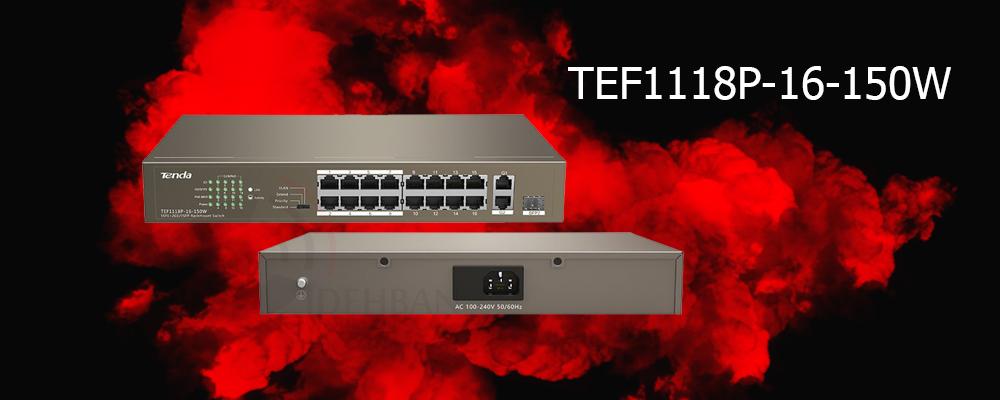 سوییچ TEF1118P-16-150W تندا